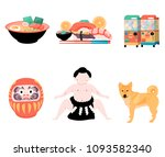 japan travel elements set with... | Shutterstock .eps vector #1093582340