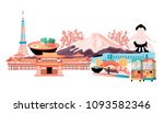 the concept of japan travel... | Shutterstock .eps vector #1093582346