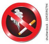 smoking is not allowed. no... | Shutterstock .eps vector #1093590794