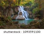 Water Falls Landscape Colorful...