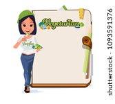vegerian people with blank book ... | Shutterstock .eps vector #1093591376