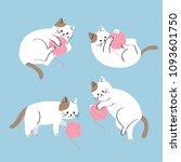 Stock vector cartoon cute actions cat playing pink yarn vector 1093601750
