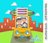 fun holiday illustration | Shutterstock .eps vector #1093604486