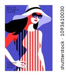 fashion girl wearing striped... | Shutterstock .eps vector #1093610030