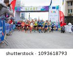 kiev  ukraine   may 13  2018 ... | Shutterstock . vector #1093618793