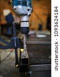 close up drilling metall... | Shutterstock . vector #1093624184