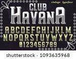 vintage font typeface vector...   Shutterstock .eps vector #1093635968