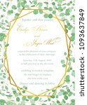 wedding invitation  holiday... | Shutterstock .eps vector #1093637849