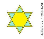 vector star of david | Shutterstock .eps vector #1093641668