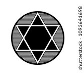 vector star of david | Shutterstock .eps vector #1093641698