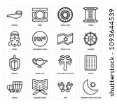 set of 16 simple editable icons ... | Shutterstock .eps vector #1093644539