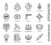 set of 16 simple editable icons ... | Shutterstock .eps vector #1093646288