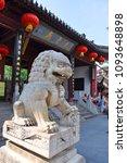 nanjing  china   jul 5  2012 ... | Shutterstock . vector #1093648898