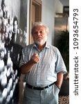 portrait of turkish novelist... | Shutterstock . vector #1093654793