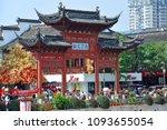 nanjing  china   jul.5  2012 ... | Shutterstock . vector #1093655054