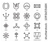 set of 16 simple editable icons ... | Shutterstock .eps vector #1093655684