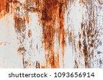 metal rust background metal... | Shutterstock . vector #1093656914