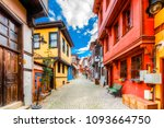 eskisehir  turkey   march 13 ... | Shutterstock . vector #1093664750