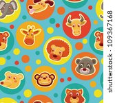 funny seamless pattern with... | Shutterstock . vector #109367168
