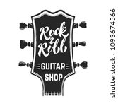 rock and roll. guitar headstock ... | Shutterstock .eps vector #1093674566