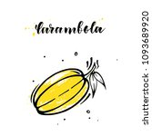 carambola illustation in sketch ... | Shutterstock .eps vector #1093689920