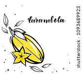 carambola in doodle style on... | Shutterstock .eps vector #1093689923