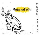 carambola in hand drawn style... | Shutterstock .eps vector #1093689929