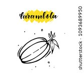 carambola in hand drawn style... | Shutterstock .eps vector #1093689950