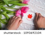 female hands holding greeting... | Shutterstock . vector #1093692104
