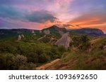 dawn of the sun in the...   Shutterstock . vector #1093692650
