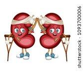 cartoon illustration of sad... | Shutterstock .eps vector #1093700006