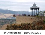 ronda  spain  andalusia   ... | Shutterstock . vector #1093701239