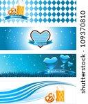 oktoberfest banners   vector... | Shutterstock .eps vector #109370810