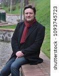 portrait of turkish writer and... | Shutterstock . vector #1093745723