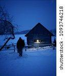 Small photo of suwalskie region, Poland - January, 2009: Russian banya (sauna) in Wodzilki