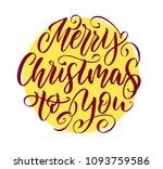 vector calligraphy lettering... | Shutterstock .eps vector #1093759586