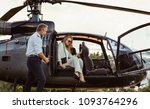 beautiful young woman getting... | Shutterstock . vector #1093764296