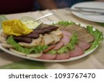 the whole bowl of meat cutting... | Shutterstock . vector #1093767470