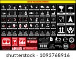 set of packaging symbols ... | Shutterstock .eps vector #1093768916
