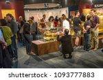 munich  germany   apr 9  2009 ...   Shutterstock . vector #1093777883