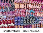 display of traditional slippers ... | Shutterstock . vector #1093787366