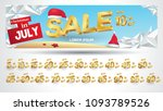 christmas in july sale tags set ... | Shutterstock .eps vector #1093789526