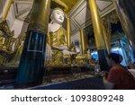 Big Buddha Image With Burmese...