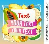 papaya pinepapple feijoa card... | Shutterstock .eps vector #1093812350