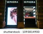 milan  italy   circa november ... | Shutterstock . vector #1093814900