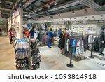 milan  italy   circa november ... | Shutterstock . vector #1093814918