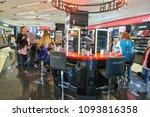 milan  italy   circa november ... | Shutterstock . vector #1093816358