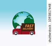 delivery service icon vector... | Shutterstock .eps vector #1093817648
