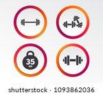 dumbbells sign icons. fitness... | Shutterstock .eps vector #1093862036