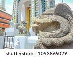 lion statue in wat phra keaw... | Shutterstock . vector #1093866029